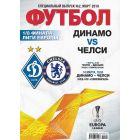 Dynamo Kiev V Chelsea Programme