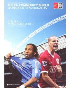 2007 Community Shield Chelsea v Manchester United official programme 05/08/2007