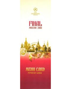 2008 Champions League Final Manchester United v Chelsea im Moscow Menu of the Petrovsky Lounge