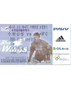 Suwon Samsung Bluewings v Chelsea used ticket 20/05/2005