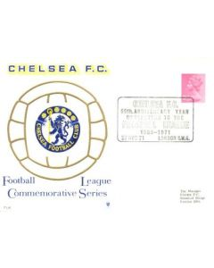 Chelsea 66th Anniversary Year of Election to the Football League 1905-1971 first day cover 27/11/1971