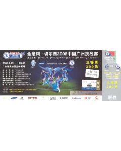 Chelsea Asian Tour 2008-2009 ticket 23/07/2008