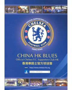 Chelsea Asia Tour July 2011 in Hong Kong songsheet of the Official Chelsea Supporters Club Hong Kong