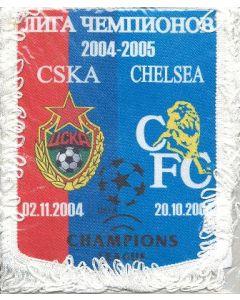 CSKA, Russia v Chelsea pennant of season 2004-2005