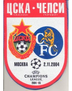 CSKA Moscow v Chelsea pennant 02/11/2004, Russian produced