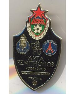 CSKA Moscow v Chelsea Russian produced VIP badge 02/11/2004 Champions League