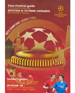 2008 Fans Festival Guide Manchester United v Chelsea Champions League Final in Moscow in 2008