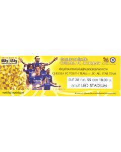 Malaysia U19 v Chelsea U18 ticket 31/07/2012