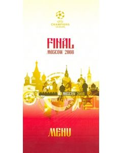 2008 Champions League Final Manchester United v Chelsea im Moscow Menu of Directors' Eve of the Final, Very Rare!